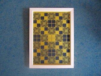 『角麻の葉模様』の切り絵 和柄 壁掛けパネル B5の画像