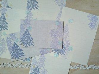 消しゴム版画「ミニお手紙セット(冬の景色)」の画像