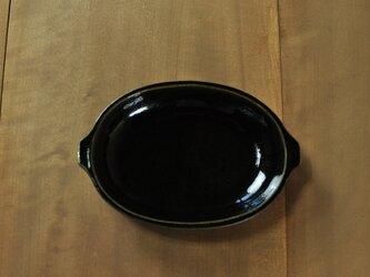 耐熱オーバル皿・大/クロの画像
