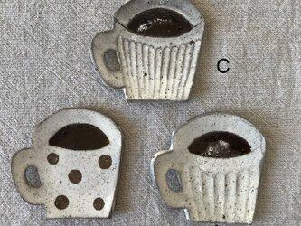 コーヒーカップ豆皿(各1枚)の画像