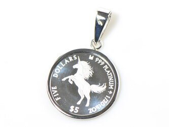 純 プラチナ 金貨 コイン 1/20オンス PT999【ユニコーン】ペンダント トップ BV018の画像