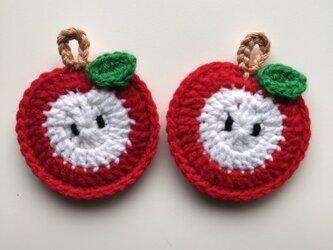林檎のアクリルたわし 2枚セットの画像