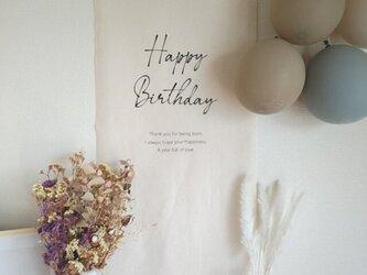 バースデータペストリー 誕生日 飾り セルフフォト フォトスタジオ ハーフバースデー 誕生日飾り ギフト 【再販】の画像