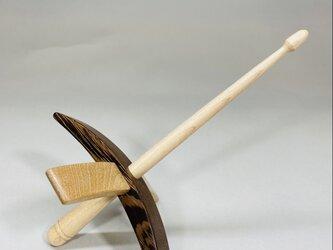 ターキッシュスピンドル 紡ぎ道具 ウエンジ材の画像