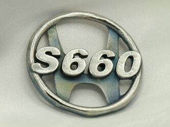 S660ホンダマークキーホルダー高級希少金属コバルト製の画像
