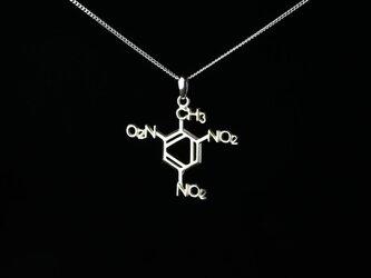 トリニトロトルエン ネックレス 化学式アクセサリー®の画像
