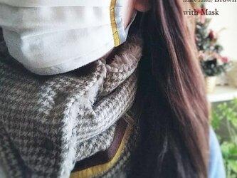 simple カラーラインマスク +ネックウォーマーの画像