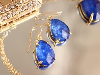 ラピスラズリ&クリスタルクォーツ~Lapislazuli & Crystallized quartz Earringsの画像