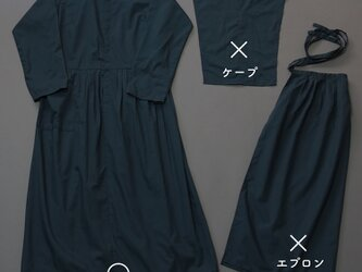 【受注制作(ワンピースのみ)】トラディショナルアーミッシュドレス ※ワンピースのみご希望の方用のページの画像