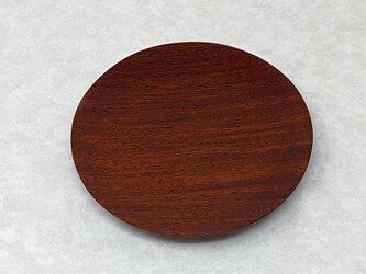 かりん5寸丸皿 5kr-1  の画像