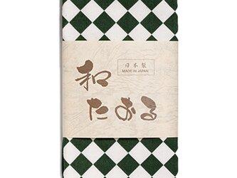 小紋柄 和たおる 斜市松(緑)の画像