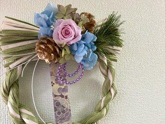 西陣織リボンとパステルマーブルのしめ飾り【プリザ+造花+ドライ】お正月の画像