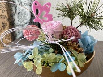 お正月アレンジ★錦ボウルミニ・パステル★【プリザ+造花】の画像