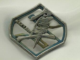 隼Sマークキーホルダー高級希少金属コバルト製の画像
