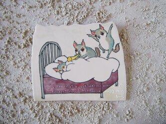 タイルの動物図鑑 ショウガラゴの画像