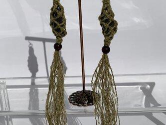 ドリームタイムに生まれたテラヘルツのヘンプ編みピアス♪の画像