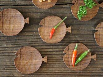 魚の豆皿[Φ60] ウォールナットの画像