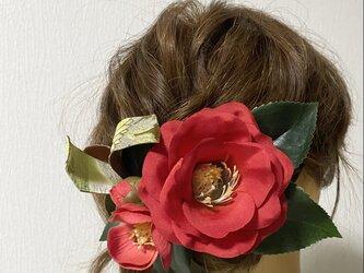 西陣織リボンと椿の髪飾り◆椿姫◆【造花】ウェディング・成人式などの着物に!の画像
