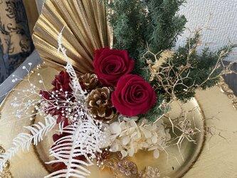 ヒムロスギとゴールドプレートのツリー【プリザ+ドライ】の画像