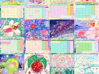 2021Love Blessing カレンダーの画像