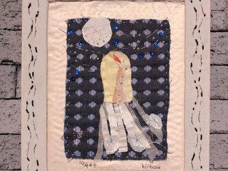 布絵「扉だ!扉だ!」おひつじ座満月の画像