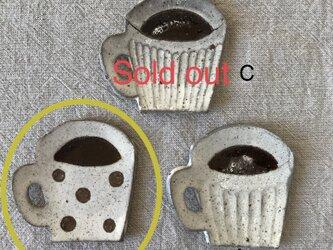 Y様ご検討品 B コーヒーカップ豆皿(各1枚)の画像