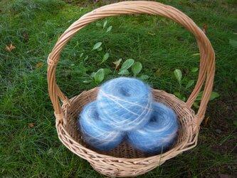 手染めの草木染毛糸(モヘア)No.622 藍の画像