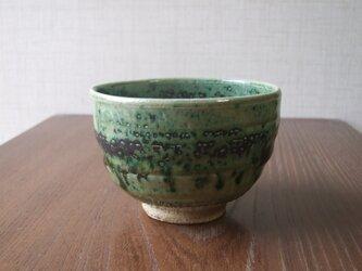 激渋い織部茶碗の画像