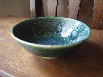 zao green鉢の画像