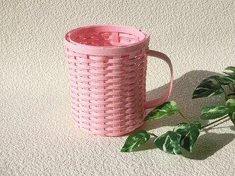 クラフトカゴ コップ型収納カゴ ピンク色 割りばし、ストロー立て、鉛筆立て、フェイクフラワーの花瓶などにもの画像