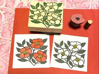 〻季節の花はんこ〻【椿】《色分けできる》4.5×5㎝の画像