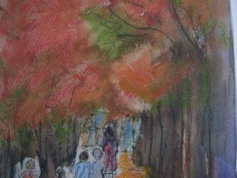 パリの秋の画像