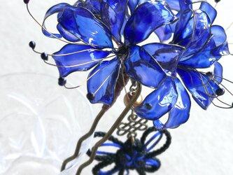 【瑠璃色】彼岸花と黒揚羽蝶のUピンかんざしの画像