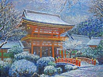 上賀茂神社も雪化粧の画像