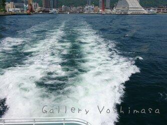 みなと神戸に咲く華 「引き波」 「港のある暮らし」 A4サイズ光沢写真縦  写真のみ  神戸風景写真の画像