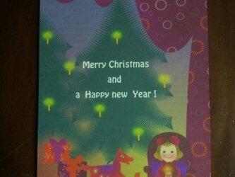 クリスマスカード(ハガキ2枚セット)の画像