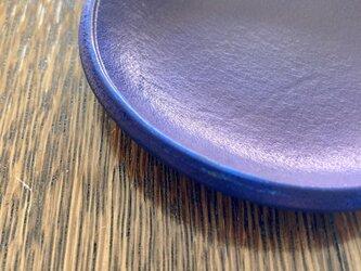 なめらか質感のトレー 本革製 ブルーの画像