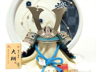 新作 五月人形 蒼山6号兜月輪白サテン平台飾りの画像
