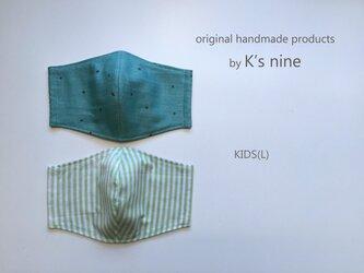 【即納】KIDS(L) コットン立体マスク 上下がわかる刺繍入り♪の画像