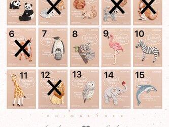 【1枚選ぶ】可愛い動物シリーズ 刺繍ワッペン アップリケの画像