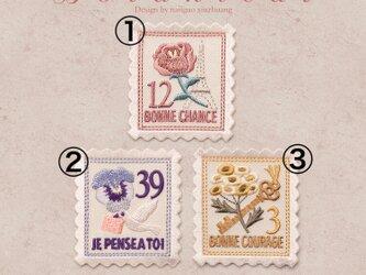 【1枚選ぶ】アイロン不要 刺繍 切手のワッペンの画像