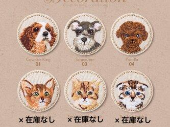 【1枚選ぶ】『可愛い犬ちゃんリーズ 刺繍ワッペン/アイロンシール』アップリケの画像