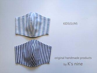 【即納】KIDS(S) コットン立体マスク 上下がわかる刺繍入り♪の画像