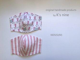 【リバーシブル】KIDS(M) コットン立体マスク 上下がわかる刺繍入り♪の画像