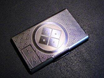 名前付 家紋 彫金 カードケース 名刺25枚収納タイプ、地紋沙綾型の画像