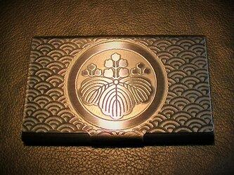 彫金家紋 受注生産 名刺25枚収納タイプ、地紋青海波の画像