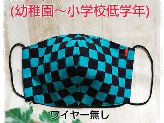 (M)炭治郎風(総柄)*ワイヤ無し立体マスクの画像