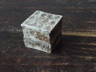 ちいさな重箱(森)の画像