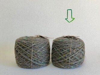 手紡ぎ毛糸:双糸 i-10-024の画像