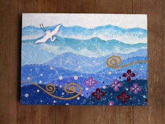 絵画「山の息吹」の画像